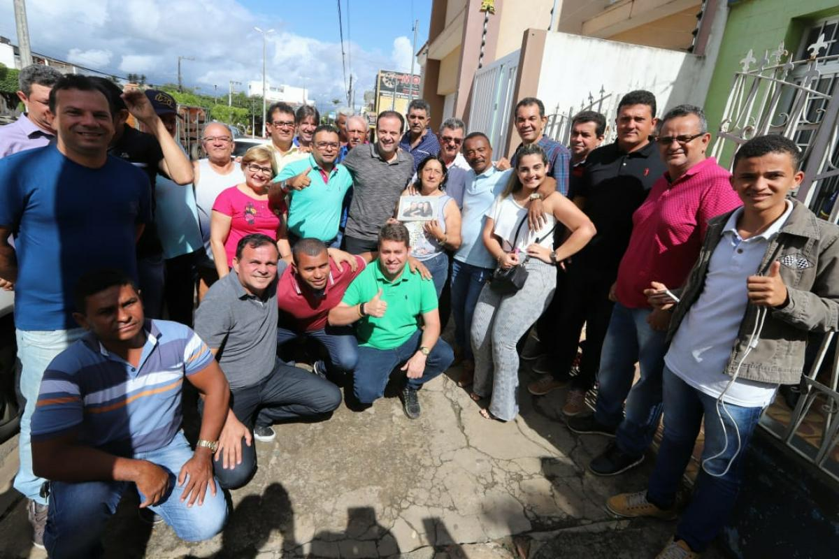 FM BOCA DA MATA - NOSSA SENHORA DA GLÓRIA